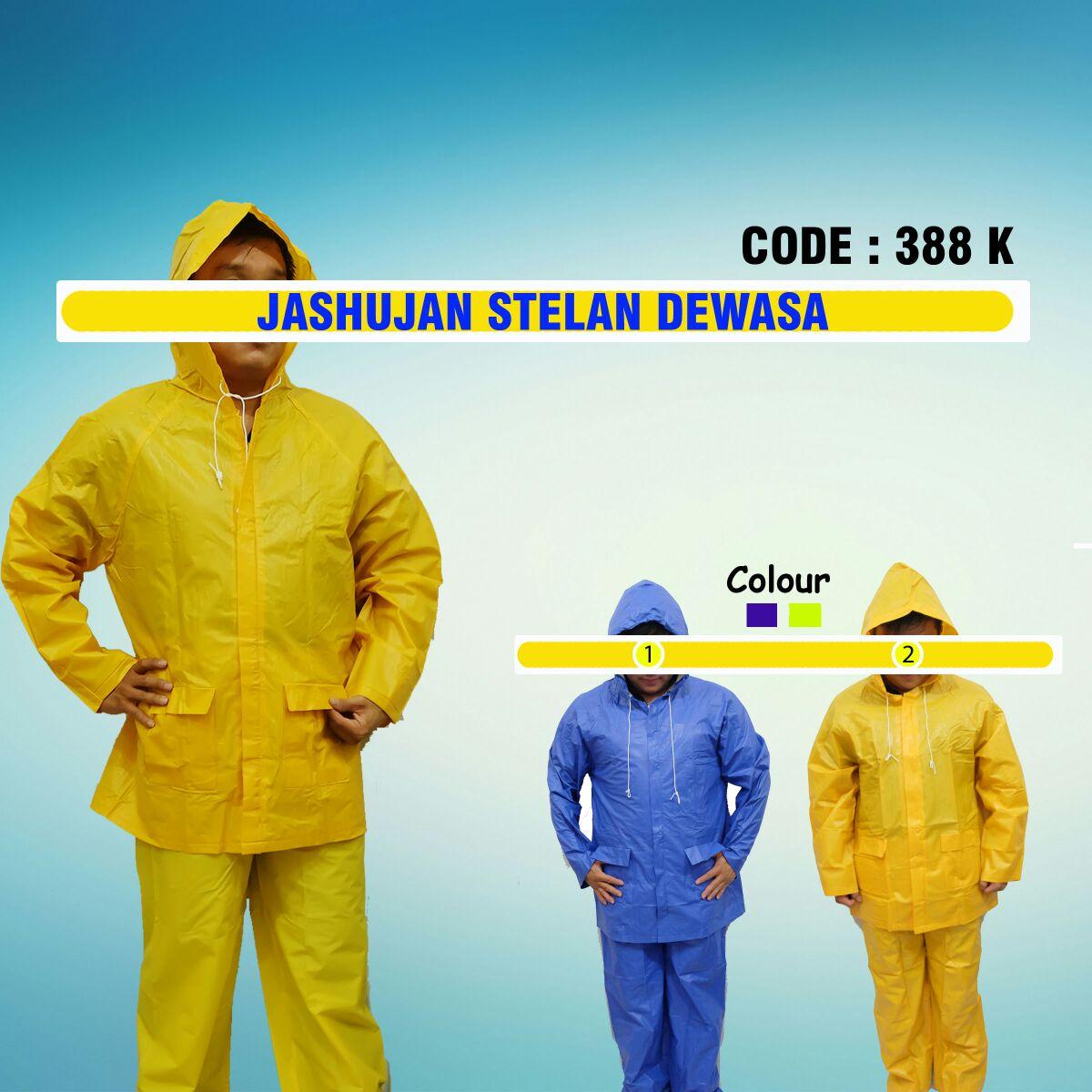Jas Hujan Setelan Dewasa code 388K